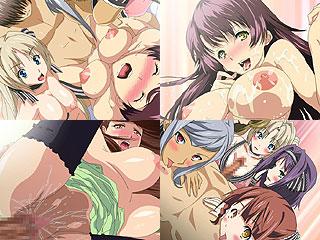 花嫁候補の美女5人と濃厚SEXし捲るハーレムタイムってエロアニメ